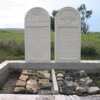 Grave of Maharsham, Jewish gaon and his wife, Бережаны