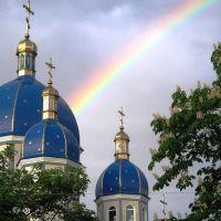 Веселка над церквою, Борщев