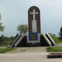 Monument, Борщев