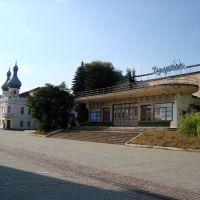 Кінотеатр, Борщев