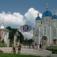 Borschiv - Борщiв, Борщев