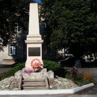Borszczów - obelisk pamiątkowy Adama Mickiewicza, Борщев