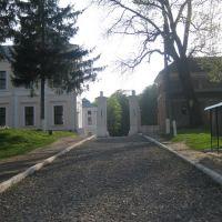 Вишнівецький замок, брама, Вишневец
