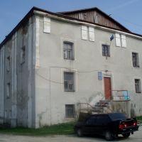 Синагога. с. Вишнівець.  Тепер сільрада. / Synagogue. Vyshnevets village. Now the village administration., Вишневец