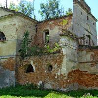 Руины костела Святого Станислава,построенные семьей Мнишеков в 1757г, Вишневец