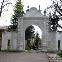 Головна брама Вишневецького палацу (Gate of Vyshnevetsky family palace), Вишневец
