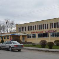 """Торговий центр """"Медобори"""", Гримайлов"""