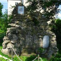 Памятник поету Адаму Міцкевичу. 1898 р., Гримайлов
