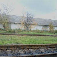 Станция Гусятин. Пакгауз, Гусятин