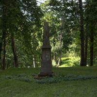 Zbaraż - pomnik Adama Mickiewicza, Збараж