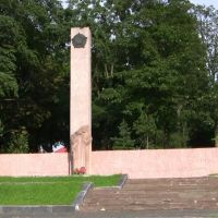 Памятник Героям Вітчизни, Збараж