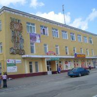 Ресторан Медобори, Збараж