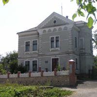 """Музей """"Зборівська битва"""", Зборов"""