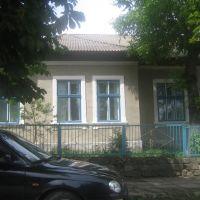 Зборівська поліклініка (06/2009), Зборов