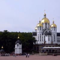 Kirche, Золотники
