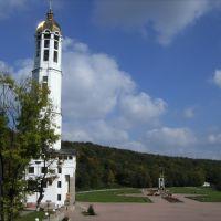 Zarvanitsja place, Золотники