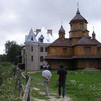 Zarvanitsya  VIII 2004, Золотники