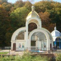 Купель Святої Анни, Золотники