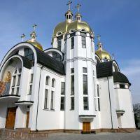 Зарваниця, cathedral of Our Lady (2000, arch. М. Нетрибяк constr. Т. Григель), Золотники
