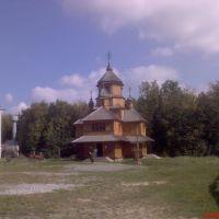 church, Золотники
