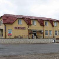 Озернянка, Козлов
