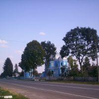 Церква (с. Городище), Козлов