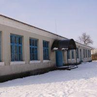 School Школа, Козлов