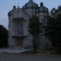 Католическая церковь. Козова., Козова