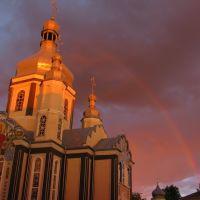 Веселка/Rainbow, Козова