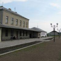 Залізничний вокзал (1897). Козова/Railway station (1897). Kozova, Козова