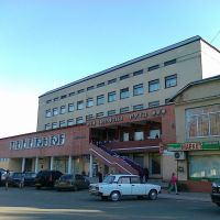 Ресторан Червона рута, Козова