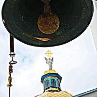 Церква Успіння Пресвятої Богородиці,Козова, Козова