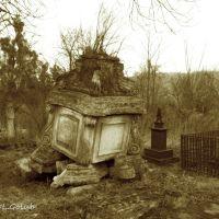 **Old cemetery, Kremenets 19th century** Старий цвинтар 19 ст, Кременець, Кременец