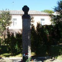Krzemieniec  -  popiersie Juliusza Słowackiego, Кременец