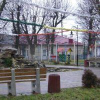 Park miejski w m. Monastyryska, Монастыриска