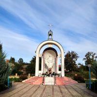 Монастириська - Покрию і убережу людей моїх, Монастыриска
