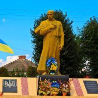 Памятник - Т.Г.Шевченко, Монастыриска