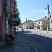 Монастириська, Монастыриска
