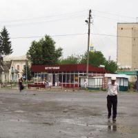 Автостанція у Монастириська .., Монастыриска