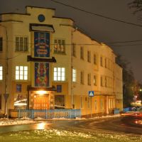 Вище Училище Культури і Мистецтв, Теребовля