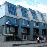 Банкодом, Тернополь