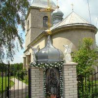 Храм Воздвижения Христова, Тернополь