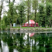 На острівку.*, Тернополь