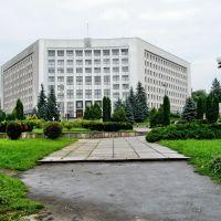 Тернопіль.Будинок влади.*, Тернополь