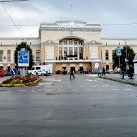 Тернопіль-вокзал.*, Тернополь