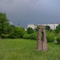 Ternopils Lake, Тернополь