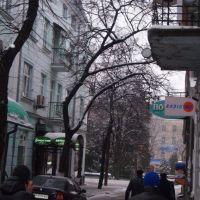 Гостиница Центральная, Тернополь