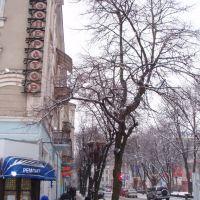 Кооператор, Тернополь