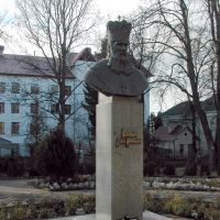 Памятник митрополиту Андрею Шептицькому (Monument of Andrey Sheptyckiy), Тернополь