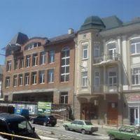 center Bank, Чортков